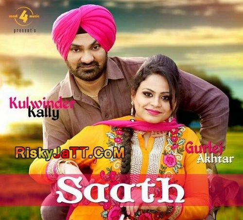 Sohniye Kulwinder Kally Gurlej Akhtar Mp3 Song Download Mr Jatt Im