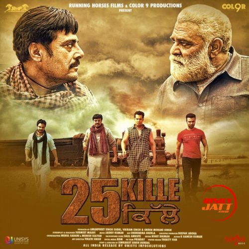 25 Kille By Ustad Rahat Fateh Ali Khan, Jyotica Tangri and others... full mp3 album
