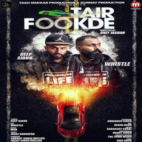 Whistle Download Mp3