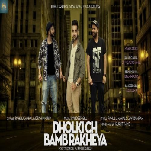 bamb jatt song download mr jatt