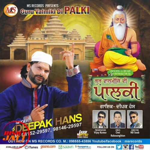 Valmiki Palki Deepak Hans mp3 song download, Valmiki Palki Deepak Hans full album mp3 song