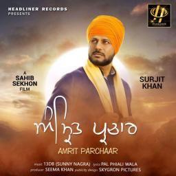 Amrit Parchaar By Surjit Khan full mp3 album