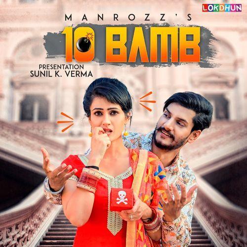 10 Bamb Manrozz mp3 song download, 10 Bamb Manrozz full album mp3 song