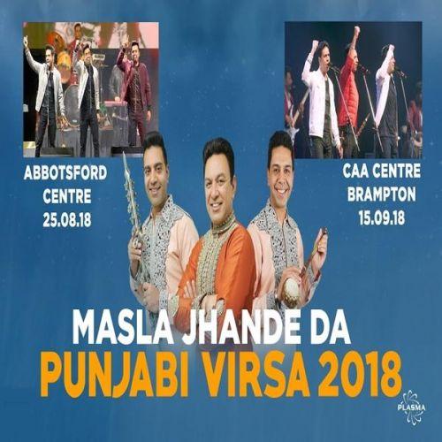 Masla Jhande Da Manmohan Waris, Kamal Heer, Sangtar mp3 song download, Masla Jhande Da Manmohan Waris, Kamal Heer, Sangtar full album mp3 song