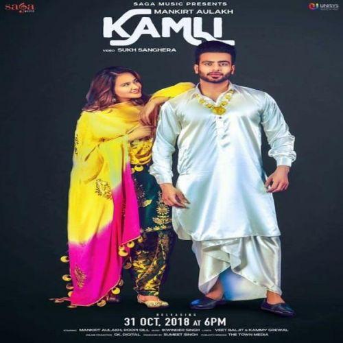 Kamli Mankirt Aulakh Mp3 Song Download Mr Jatt Im