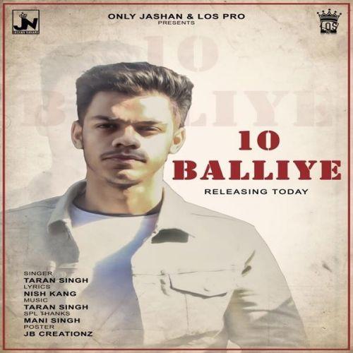 10 Balliye Taran SIngh mp3 song download, 10 Balliye Taran SIngh full album mp3 song
