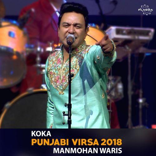 Koka Manmohan Waris mp3 song download, Koka (Punjabi Virsa 2018) Manmohan Waris full album mp3 song