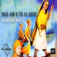 Ghar Hun Kitni Ku Doore Manmohan Waris mp3 song download, Ghar Hun Kitni Ku Doore Manmohan Waris full album mp3 song