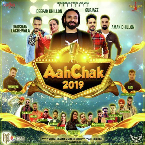 Aah Chak 2019 By Balli Virk, Sarb Aman and others... full mp3 album
