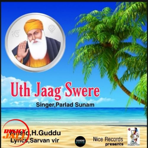 Uth Jaag Swere Parlad Sunam mp3 song download, Uth Jaag Swere Parlad Sunam full album mp3 song