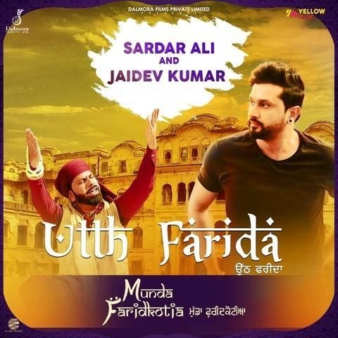 Utth Farida (Munda Faridkotia) Sardar Ali mp3 song download, Utth Farida (Munda Faridkotia) Sardar Ali full album mp3 song