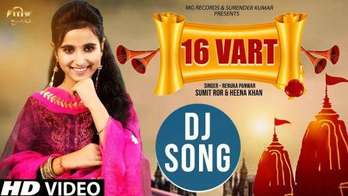 16 Vart Renuka Panwar mp3 song download, 16 Vart Renuka Panwar full album mp3 song