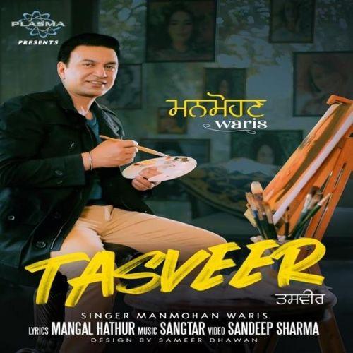 Tasveer Manmohan Waris mp3 song download, Tasveer Manmohan Waris full album mp3 song