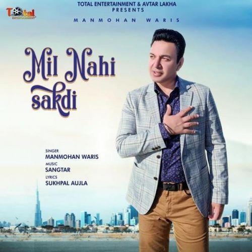 Mil Nahi Sakdi Manmohan Waris mp3 song download, Mil Nahi Sakdi Manmohan Waris full album mp3 song