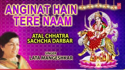Anginat Hain Tere Naam Lata Mangeshkar mp3 song download, Anginat Hain Tere Naam Lata Mangeshkar full album mp3 song