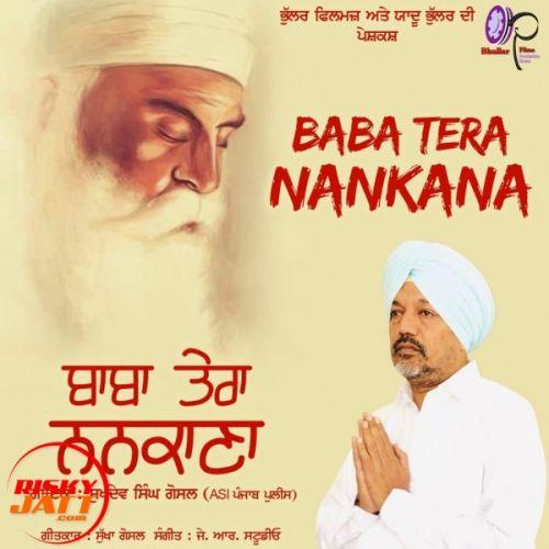 Baba Tera Nankana Sukhdev Singh Ghosal mp3 song download, Baba Tera Nankana Sukhdev Singh Ghosal full album mp3 song