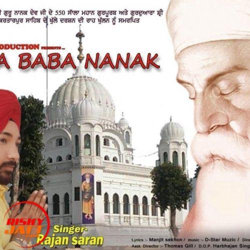 Mera Baba Nanak Rajan Saran mp3 song download, Mera Baba Nanak Rajan Saran full album mp3 song