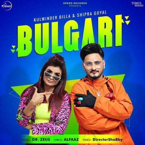 Bulgari Kulwinder Billa, Shipra Goyal mp3 song download, Bulgari Kulwinder Billa, Shipra Goyal full album mp3 song