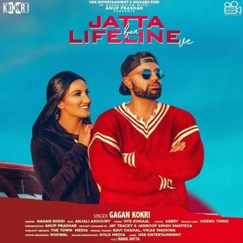 Jatta Ban Lifeline Ve Gagan Kokri mp3 song download, Jatta Ban Lifeline Ve Gagan Kokri full album mp3 song