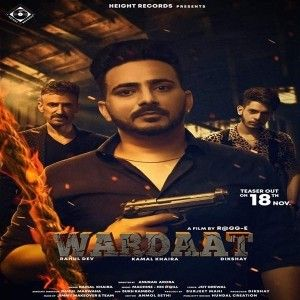 Wardaat Kamal Khaira mp3 song download, Wardaat Kamal Khaira full album mp3 song