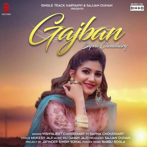 Gajban Pani Ne Chali Sapna Choudhary, Vishvajeet Choudhary mp3 song download, Gajban Pani Ne Chali Sapna Choudhary, Vishvajeet Choudhary full album mp3 song