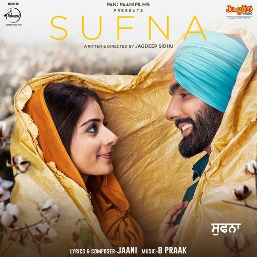 Sufna By Kamal Khan, B Praak and others... full mp3 album