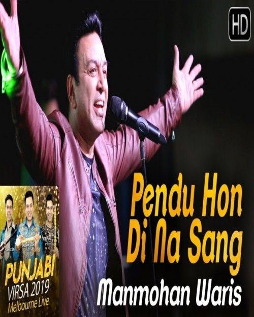 Pendu Hon Di Na Sang Manmohan Waris mp3 song download, Pendu Hon Di Na Sang Manmohan Waris full album mp3 song