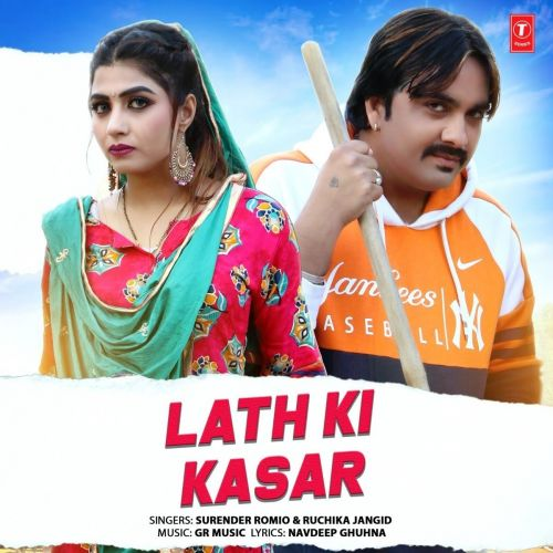 Lath Ki Kasar Surender Romio, Ruchika Jangid mp3 song download, Lath Ki Kasar Surender Romio, Ruchika Jangid full album mp3 song
