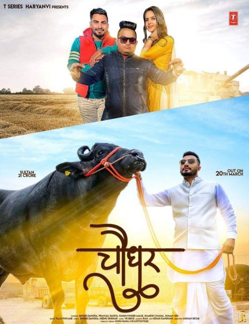Choudhar Raju Punjabi mp3 song download, Choudhar Raju Punjabi full album mp3 song
