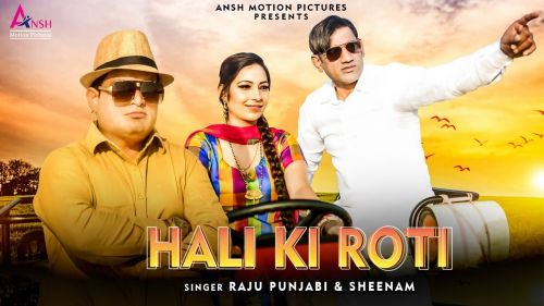 Hali Ki Roti Raju Punjabi, Sheenam Katholic mp3 song download, Hali Ki Roti Raju Punjabi, Sheenam Katholic full album mp3 song