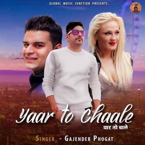 Yaar To Chaale Gajender Phogat mp3 song download, Yaar To Chaale Gajender Phogat full album mp3 song