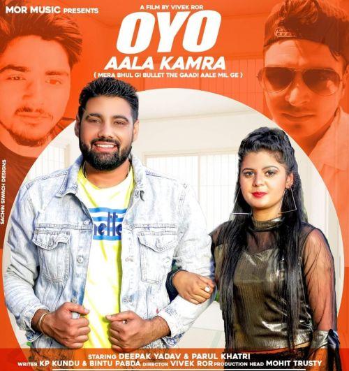 Oyo Aala Kamra Amit Saini Rohtakiya mp3 song download, Oyo Aala Kamra Amit Saini Rohtakiya full album mp3 song
