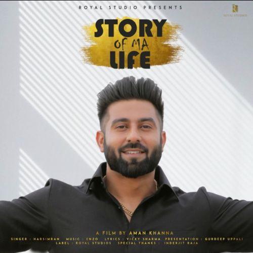 Story Of Ma Life Harsimran mp3 song download, Story Of Ma Life Harsimran full album mp3 song