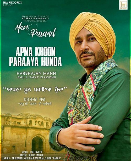 Apna Khoon Paraya Hunda Harbhajan Mann mp3 song download, Apna Khoon Paraya Hunda Harbhajan Mann full album mp3 song
