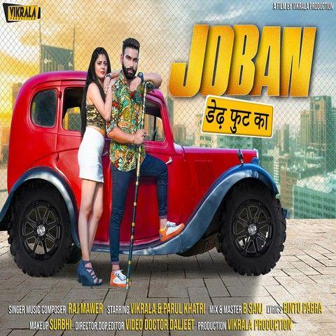 Joban Dedh Foot Ka Raj Mawar mp3 song download, Joban Dedh Foot Ka Raj Mawar full album mp3 song