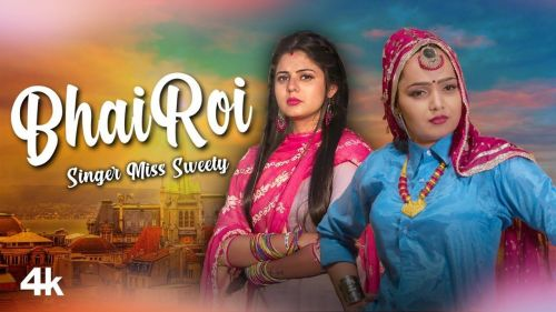 Bhairoi Miss Sweety mp3 song download, Bhairoi Miss Sweety full album mp3 song