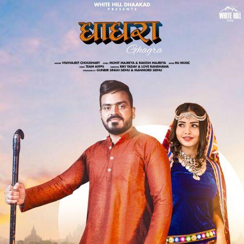 Ghagra Vishvajeet Choudhary mp3 song download, Ghagra Vishvajeet Choudhary full album mp3 song