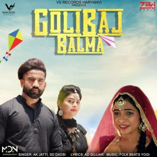Golibaj Balma Annu Kadyan, S B Dadsi mp3 song download, Golibaj Balma Annu Kadyan, S B Dadsi full album mp3 song