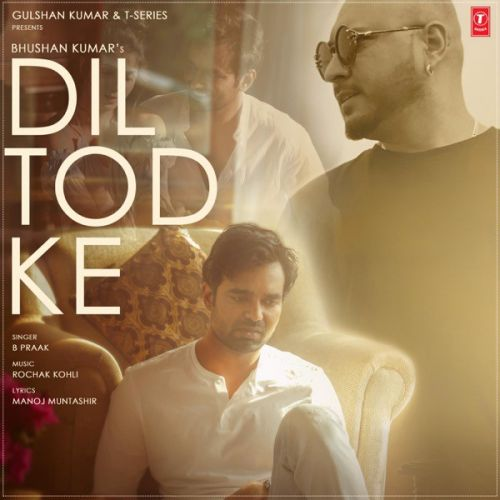 Dil Tod Ke B Praak mp3 song download, Dil Tod Ke B Praak full album mp3 song