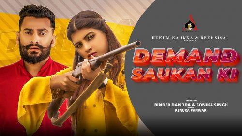 Demand Saukan Ki Renuka Panwar mp3 song download, Demand Saukan Ki Renuka Panwar full album mp3 song