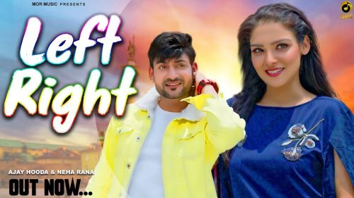 Kamar Teri Left Right Halle Sandeep Surila mp3 song download, Kamar Teri Left Right Halle Sandeep Surila full album mp3 song