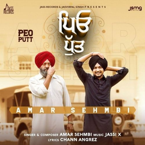 Peo Putt Amar Sehmbi mp3 song download, Peo Putt Amar Sehmbi full album mp3 song