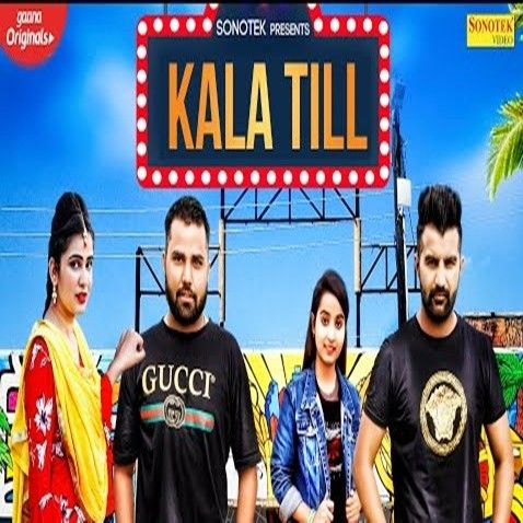 Kala Till Amit Dhull, Renuka Panwar mp3 song download, Kala Till Amit Dhull, Renuka Panwar full album mp3 song