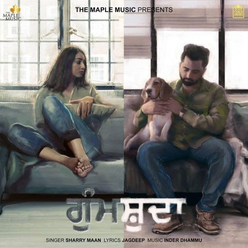Gumshuda Sharry Mann mp3 song download, Gumshuda Sharry Mann full album mp3 song