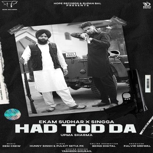 Hadd Tod Da Singga, Ekam Sudhar mp3 song download, Hadd Tod Da Singga, Ekam Sudhar full album mp3 song