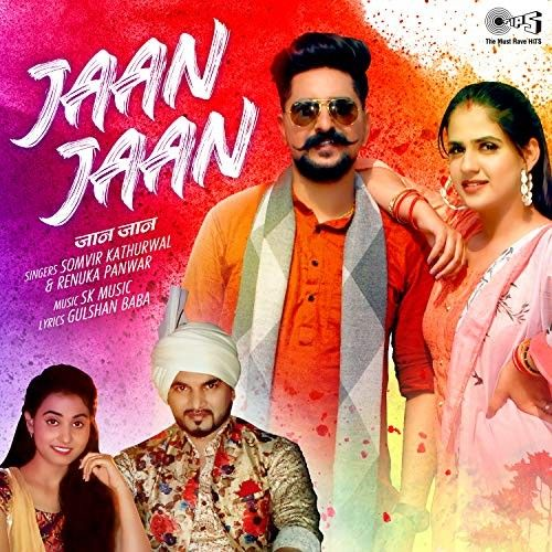 Jaan Jaan Renuka Panwar, Somvir Kathurwal mp3 song download, Jaan Jaan Renuka Panwar, Somvir Kathurwal full album mp3 song