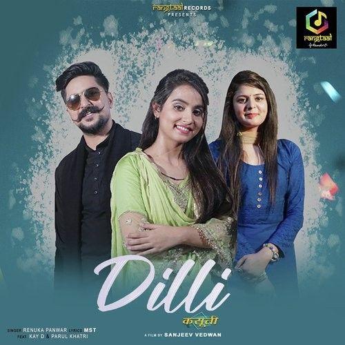 Dilli Kasuti Renuka Panwar mp3 song download, Dilli Kasuti Renuka Panwar full album mp3 song