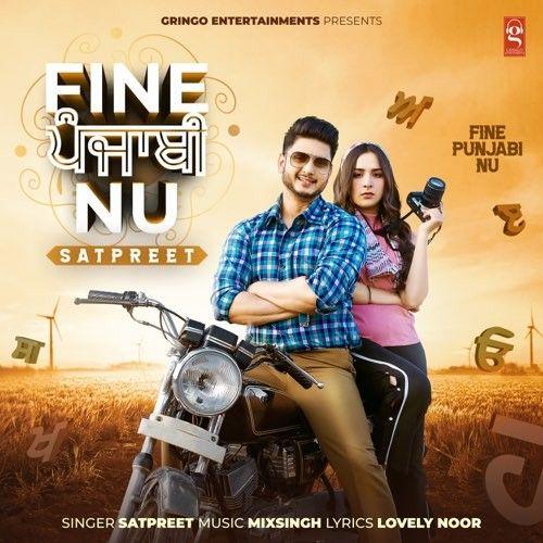 Fine Punjabi Nu Satpreet mp3 song download, Fine Punjabi Nu Satpreet full album mp3 song