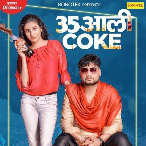 35 Aali Coke Kd, Raju Punjabi mp3 song download, 35 Aali Coke Kd, Raju Punjabi full album mp3 song