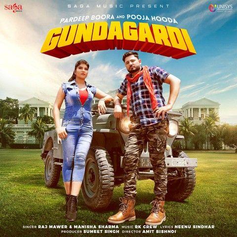 Gundagardi Raj Mawer mp3 song download, Gundagardi Raj Mawer full album mp3 song